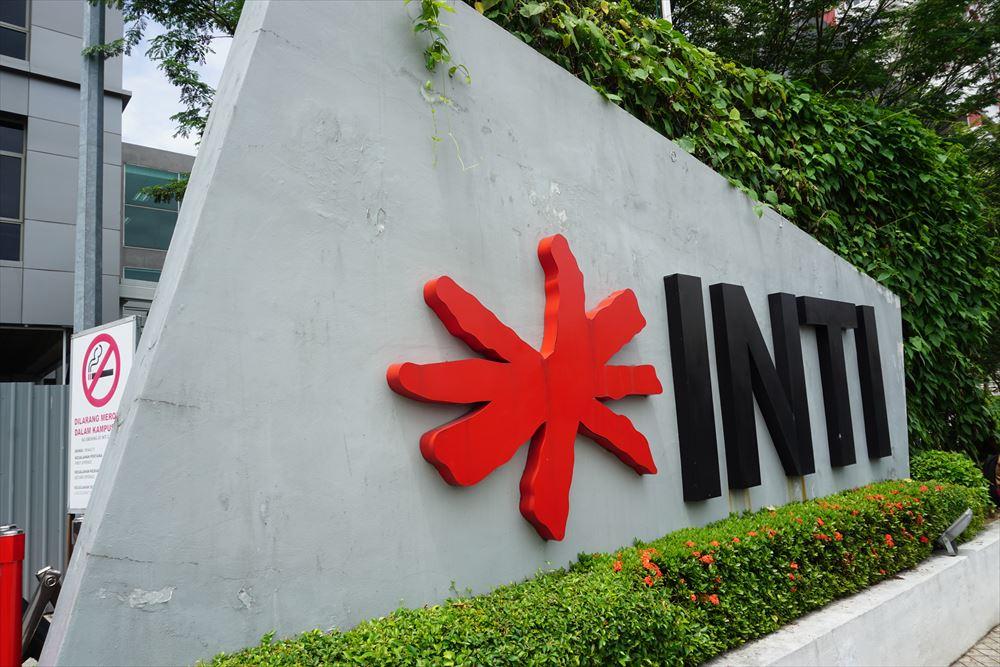 INTI International Universities & Colleges